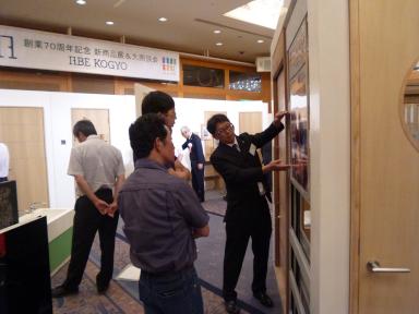 新商品展&大商談会 第4弾@ホテルセンチュリー静岡の様子