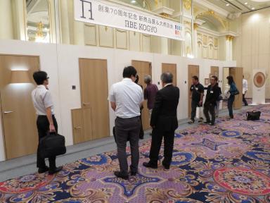 新商品展&大商談会 第7弾@ホテルスプリングス幕張の様子