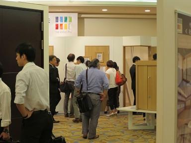 新商品展&大商談会 第8弾@新横浜プリンスホテルの様子
