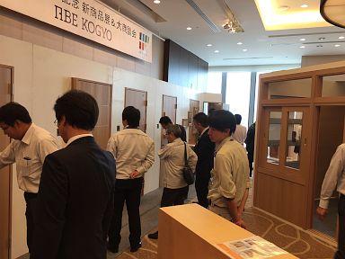 新商品展&大商談会 第10弾@ウェスティンホテル仙台の様子