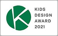 KIDS DESIGN AWARD 2021