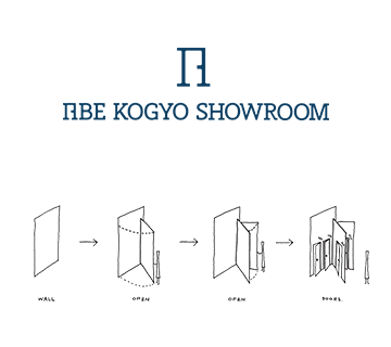 ABE KOGYO SHOWROOM